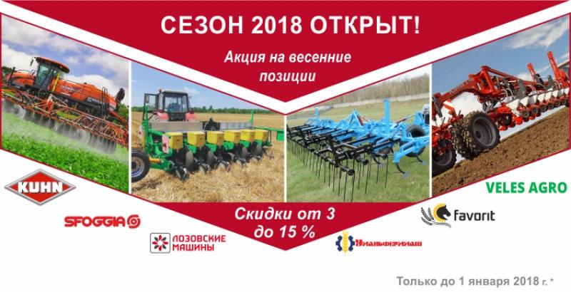 ООО  СЕЛЬХОЗТЕХНИКА  - п. Матвеев Курган - Матвеево.
